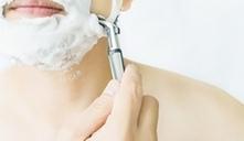 Com que idade pode-se começar a se barbear?